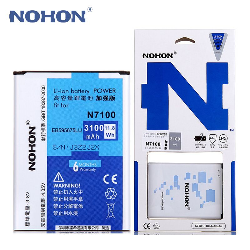 Original NOHON Lithium Battery Bateria For Samsung Galaxy Note 2 Note2 N7100 N719 N7102 EB595675LU 3100mAh Replacement Batterie