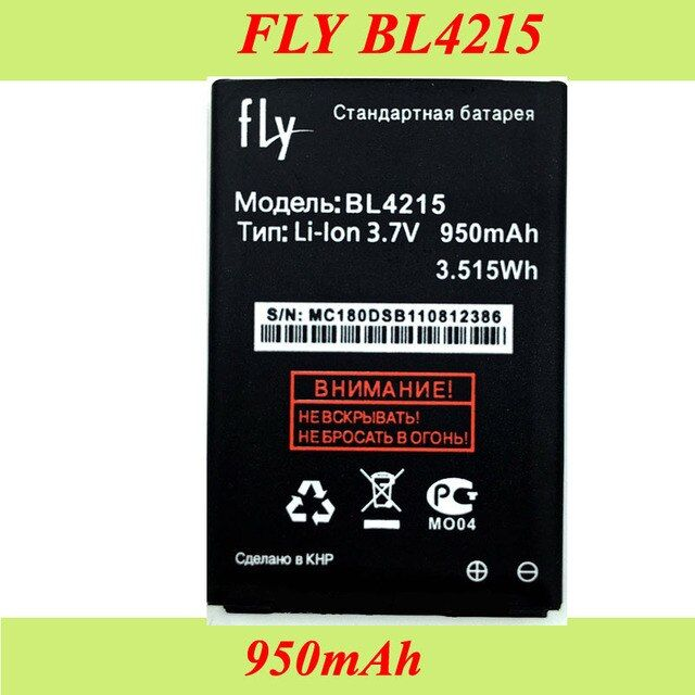 950mah BL4215 BL4233  Battery for Fly Q115 MC180 DESIRE MC181 B501 Batterie Bateria AKKU Accumulator PIL
