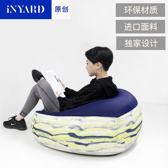 [InYard original] tofu Bean bag tatami with Carvico environmental protection elastic fabric 4 colors by Rui Feng RCA designer