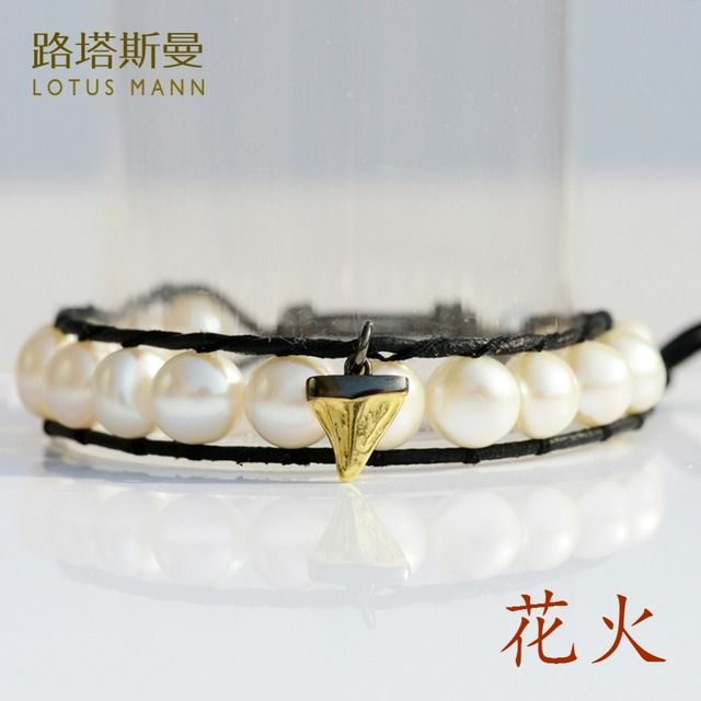 Lotus Mann large irregular white pearl silver freshwater fish tooth pendant lap black leather cord bracelet