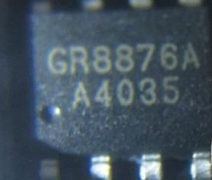 Si  Tai&SH   GR8876A GR8876 SOP-8  integrated circuit