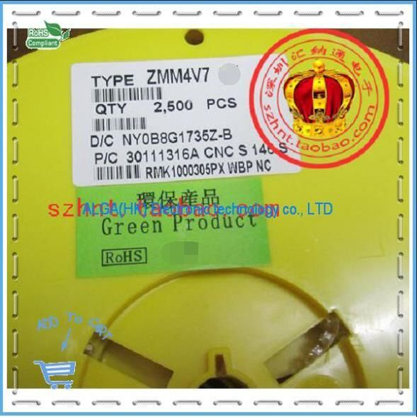 Free shipping .ZMM 4V7 Zener diode tube SMD 1206 package 1/2W 4.7V entire disk