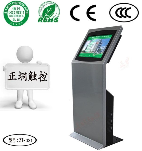 19 inch 22 inch touch all in one lcd PC multi function machine self service print attendance card reader inquiry kiosk