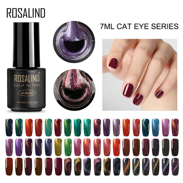 ROSALIND 7m Nail Polish Magnet Cat Eye Soak Off Semi Vernis Permanant Holographic Glitter gel lacuqer UV LED Varnish