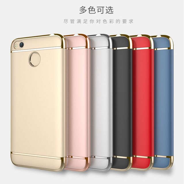 Luxury Hybrid case For Xiaomi Redmi 4X Hard 3 in 1 Plating frosted Protective back cover for xiaomi redmi4x 4x phone shell
