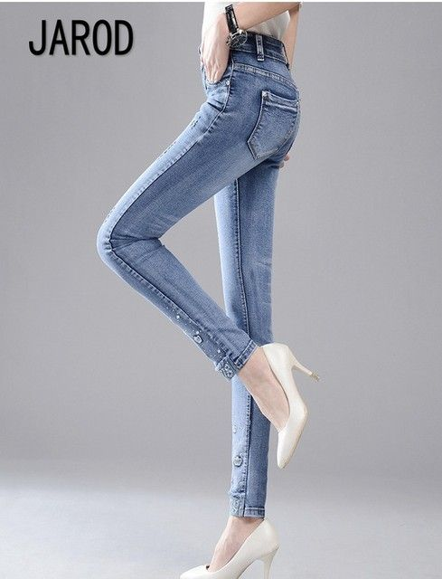 2017 Jeans Womens High Waist Elastic Skinny Denim Long Pencil Pants Plus Size  Woman Jeans Camisa Feminina Lady Fat Trousers