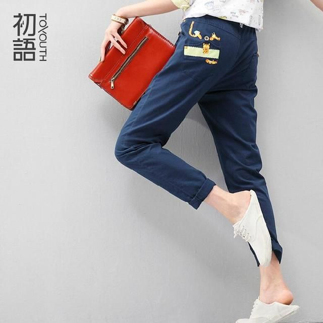 Toyouth Women Fashion Pants Giraffe Printed Casual Harem Pants Lady Mid Waist Trousers Female Zipped Loose Full Length Pants