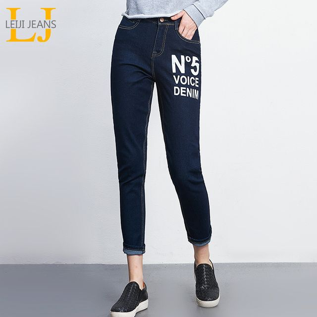 40-120KG Available Woman Autumn Fashion Jeans Plus Size Women Printing Style Casual Blue Mid Waist  Elastic Cotton Harem Jeans