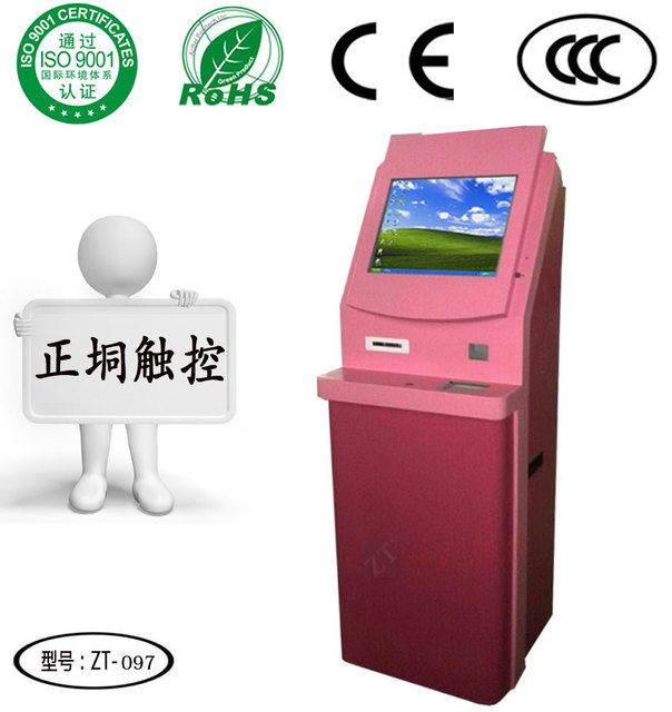 Airport automatic payment accept touch control self-help kiosk
