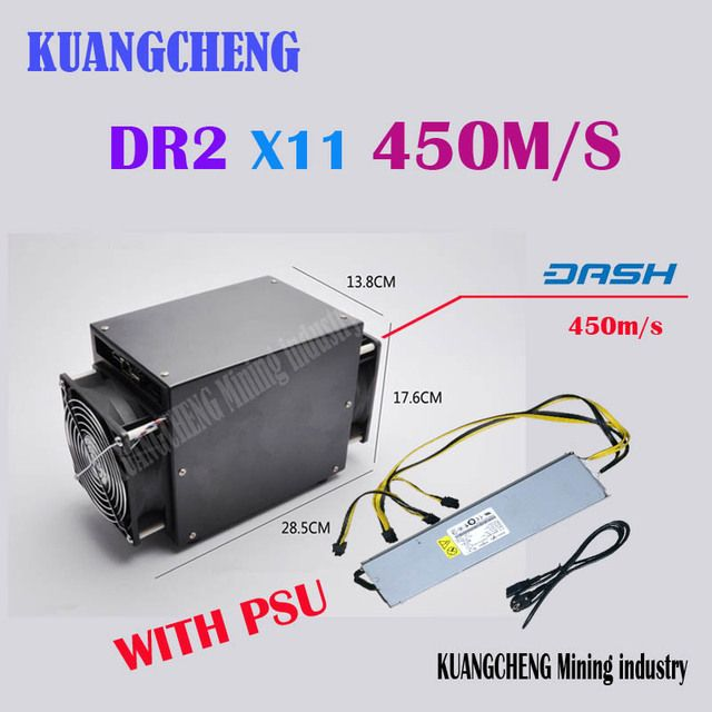 Free shipping X11 miner 450M PinIdea Dr2 450M Asic Miner 450MH Dash Miner PinIdea Dr2 450M Dashcoin Miner with  POWER SUPPLY