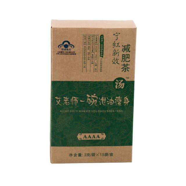 2016 Sale Cafeteira Cafetera Coffee Ai Teachers A Bowl Of Oil Drain Thin Soup Ning Red New Effect Weight Loss Tea 3g/ *15 /