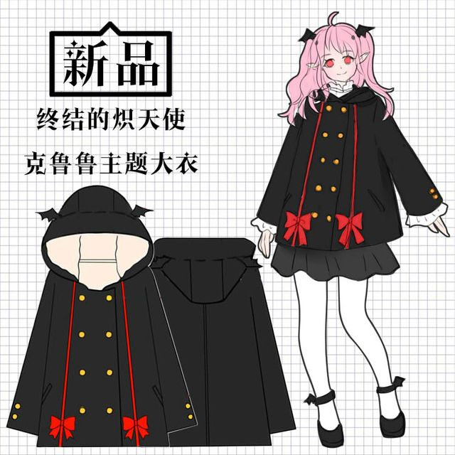 Anime Seraph of the end Krul Tepes Hoodie Jacket Winter Fleece Coat Gothic Lolita Coat Outfit Warmth Top free shipping 2016