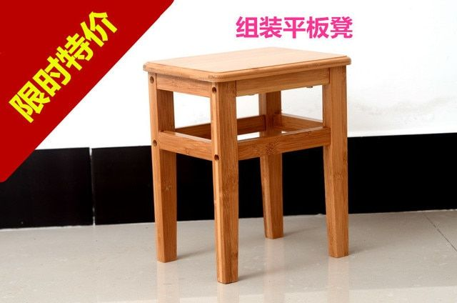 Special offer free shipping Quartet size flat bench stool stool changing his shoes children simple bamboo fashion creative stora