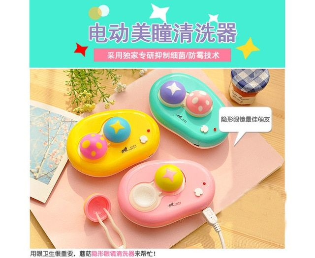 LIUSVENTINA cute Mushroom Contact Lens Washer automatic Cleaner Cleaning Lenses Case
