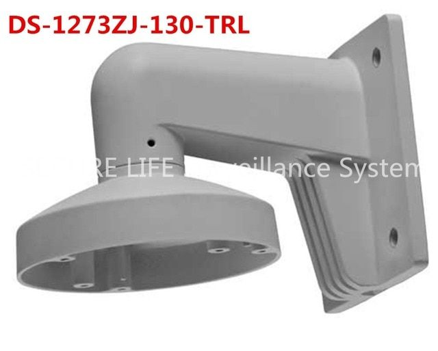 CCTV camera wall mount  bracket DS-1273ZJ-130-TRL for DS-2CD2332-I DS-2CD2335-I DS-2CD2342WD-I