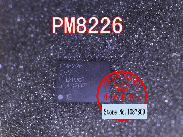 Free shipping 2pcs/lot PM8226 PW8226 BGA laptop p new original