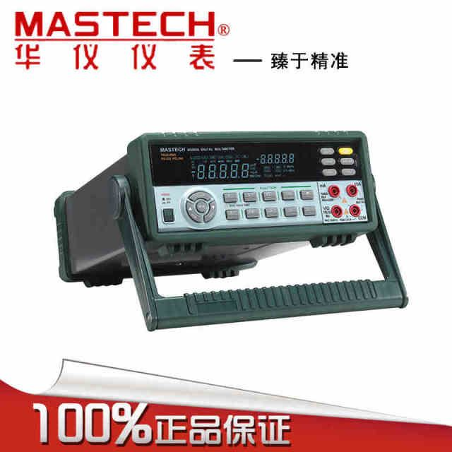 MASTECH MS8050 Professional Desktop Multimeter Digital Multimeter Auto Range Bench Top Multimeter High Accuracy True RMS RS232C
