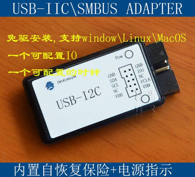 USB to IIC SMBus I2C transfer board, free drive installation, with power indicator light