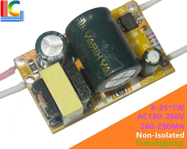 Cost-effective 220V Non-Isolated LED Driver BP2836D Constant Current 280MA 8W 15W 18W 25W Power Supply Transformer
