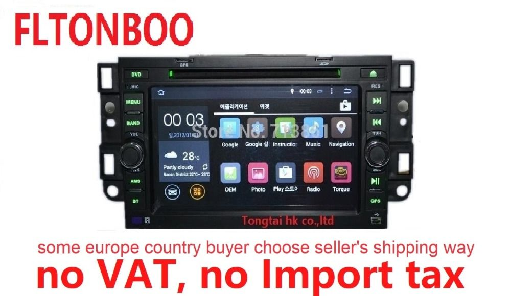 "7"" Android 8.1 for chevrolet epica 2din car dvd,gps navigation,wifi,radio,bluetooth,Steering wheel,Free 8g Map,mic,touch screen"