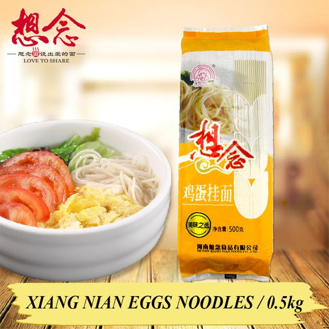 Dry Noodles 500g Egg Dried Noodle Nutritious Chinese Traditional  Snack Food Xiang Nian Brand China Imported  Foods Gifts