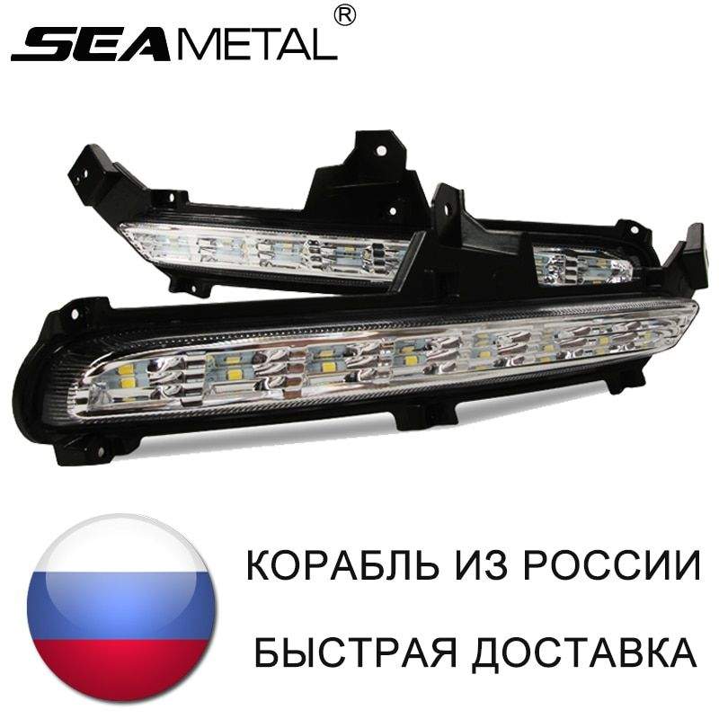 For KIA Rio 3 K2 2015 2016 2017 rio Car DRL Daytime Running Lights LED Lamps Auto External Front Fog Light Led Automotive Lamp
