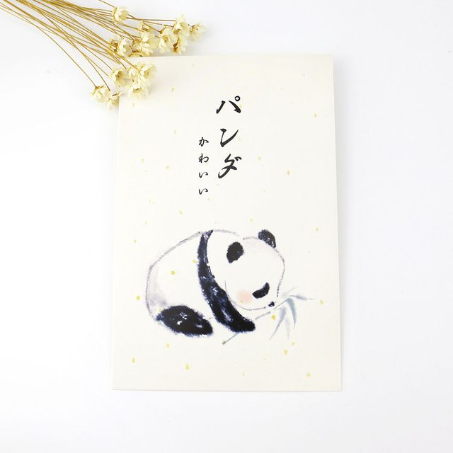 30pcs/pack Japanese Kawaii Postcards Walking in the Zoo Chinese Painting Panda Animals Message Cards Message Gift Cards Paper