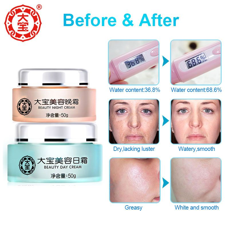 Dabao Face Night Day Cream Face Care Products Serum Whitening Foundation Cream anti wrinkle moisturizer for face skin care set