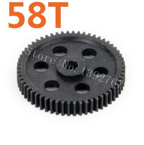 HSP Spare Parts 03004 Diff. Main Gear(58T) For 1/10 Model RC Drift Car 94103 94123 XEME FLYING FISH Pro