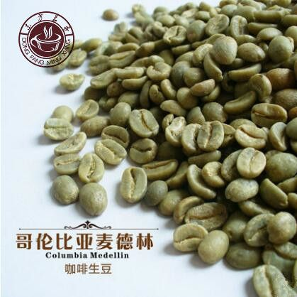 500g Supremo Columbia Madeline Coffee Green Coffee Beans DIY Their Own Coffee For Reduce Weight Slimming Coffee Free Shipping