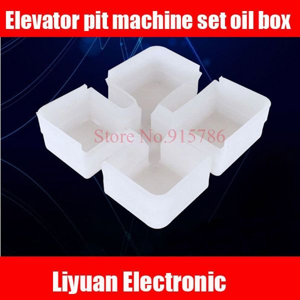 5pcs Elevator pit machine set oil box / rail oil cup / elevator access oil box
