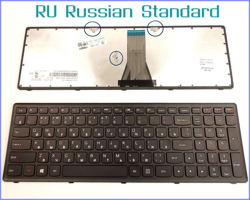 Russian RU Version Keyboard For Lenovo FLEX 15 15D Z501 S500T Z505 20309 20334 Laptop with Frame