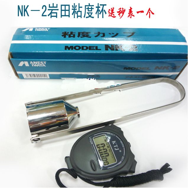NK-2 Viscosity Cup Viscometer Flow Cup, send a Stopwatch as gift