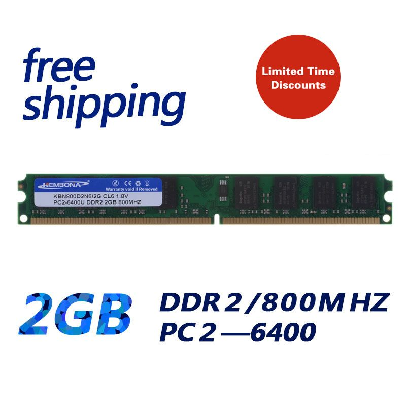 KEMBONA best selling longdimm desktop ddr2 2gb 2g 800mh pc6400 ram memory 240pin work for intel and for A-M-D all motherboard