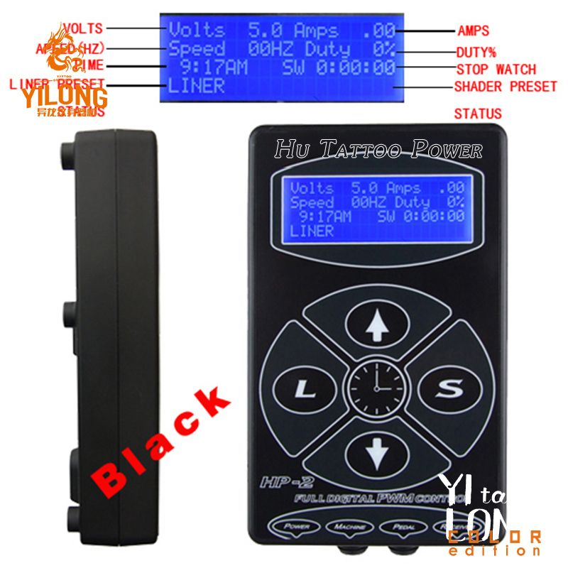 Newest Professional Black HP-2  Tattoo Power Supply Digital Dual LCD Display Tattoo Power Supply Machines Free Shipping