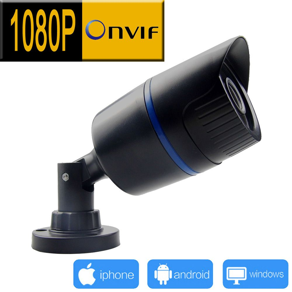 1920*1080 ip camera outdoor 1080P cctv security surveillance system webcam waterproof video cam infrared home camara p2p JIENU