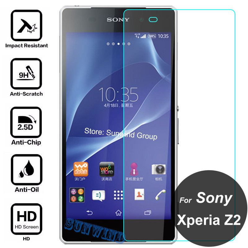 0.26MM 9H Explosion-proof LCD Tempered Glass Film For Sony Xperia Z2 D6502 D6503 D6508 D6543 Screen Protector pelicula de vidro