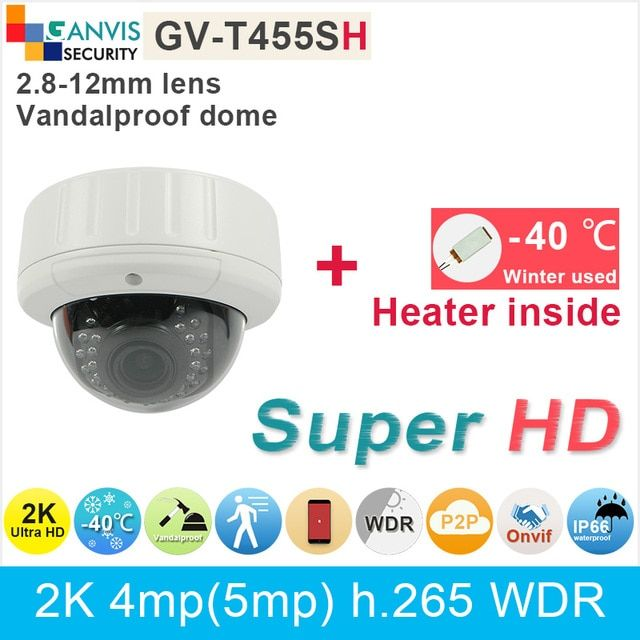 Built in Heater module 2K UHD IP camera outdoor dome 4mp 2mp 1080P security surveillance cctv camera onvif P2P GANVIS GV-T455SH