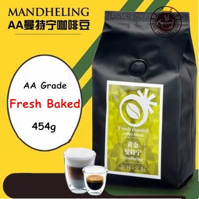 Top  Quality Indonesia Mandeling Coffee Beans Green Coffee Original Freshly Baked Slimming Coffee 454 Free Shipping