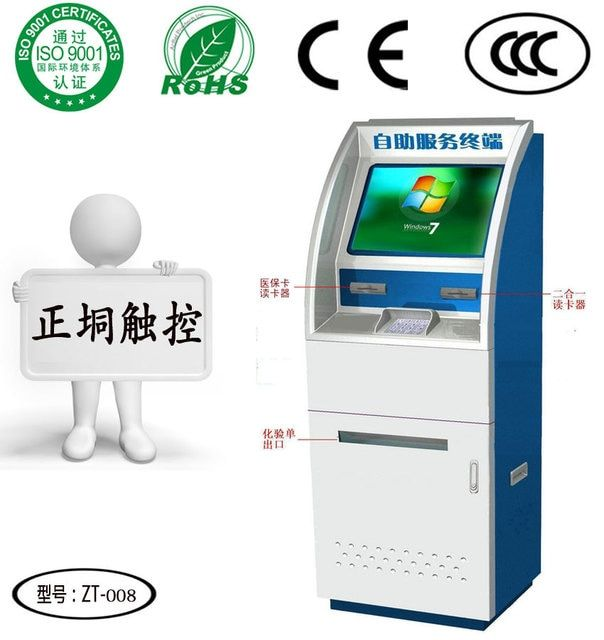 Free Kiosk with Cash Payment and Bill accept for shopping center