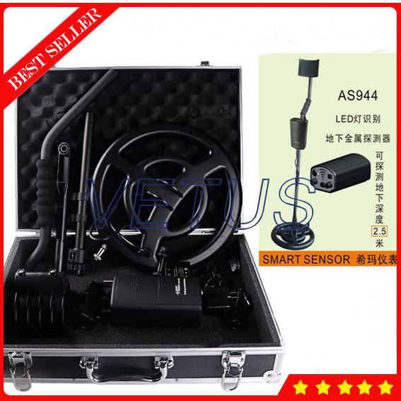 AS944 Metal detector for food industry with gold digger treasure hunter
