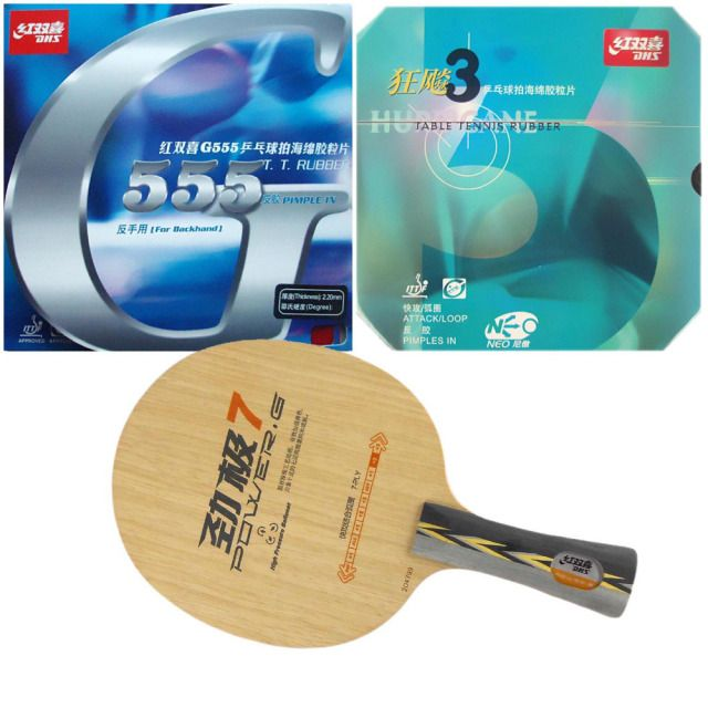 Original DHS POWER.G7 PG7 blade + NEO Hurricane3 / G555 rubber with sponge for a table tennis racket Long Shakehand FL