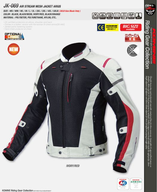 2015 new drop  JK - 069 motorcycle clothing Cross-country motorcycle racing jacket Knight riding Couples jacket