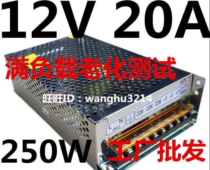 [VK] 12v 20A power switch 250W 12V 20A power supply monitor centralized power supply 12 v S-250-12