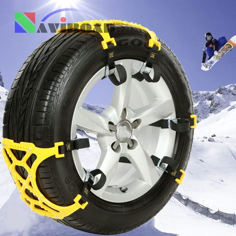 Fancy New TPU Snow Chains Universal Car Suit 165-265mm Tyre Winter Roadway Safety Tire Chains Snow Climbing Mud Ground Anti Slip