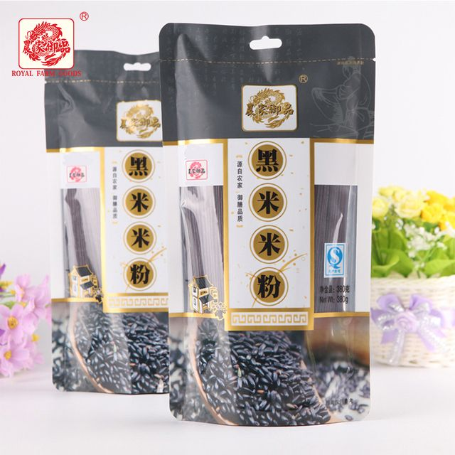 Black rice noodles,Chinese flavor food,380gX3 bags,Royal Farm Goods,instant,healthy,delicious,smooth,unique flavor,free shipping