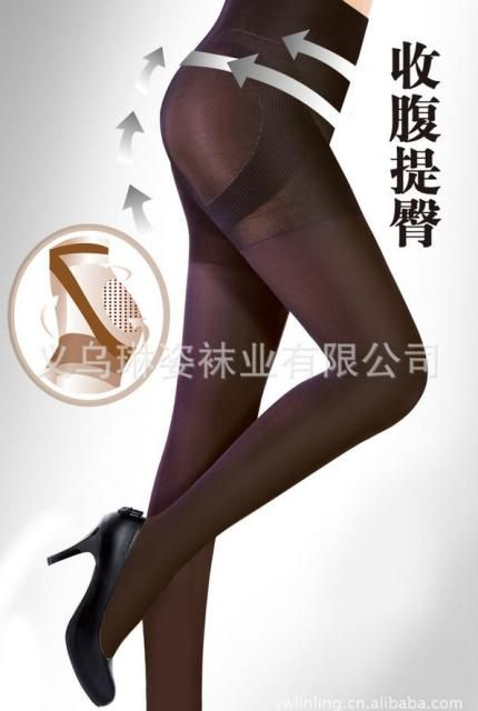 480D Sheer Nylon Pantyhose For Women Abdomen Hips Tights Satin Velvet Medias Pantis Woman Step Foot High Quality Ladies CI375