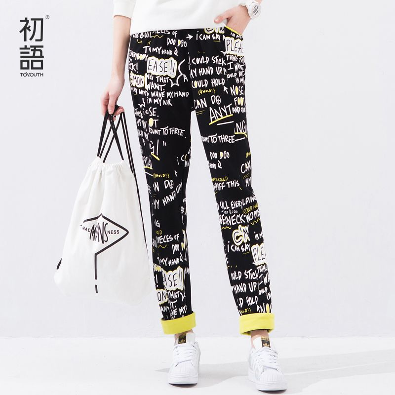 Toyouth 2016 Spring New Arrival Women Pants Fashion Scrawl Print Casual Trousers Lady Straight Elastic Waist Belt Sweater Pants
