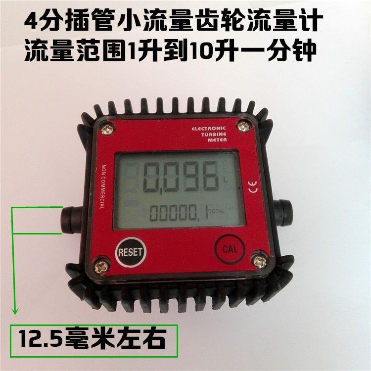 Diesel Fuel Oil Flow Meter Counter Electronic Turbine Meter 5-10LPM