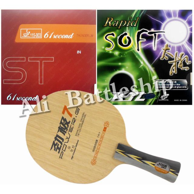 Original DHS POWER.G7 PG7 blade+61second LM ST and KTL Rapid-Soft rubber with sponge for table tennis racket Long Shakehand FL